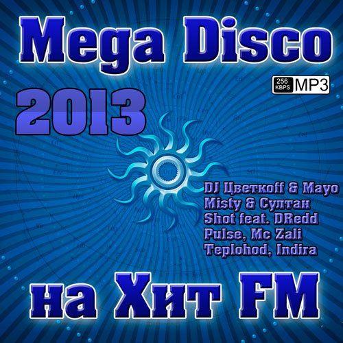 Mega Disco на Хит FM (2013)