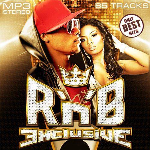 R'n'B Exclusive (2013)
