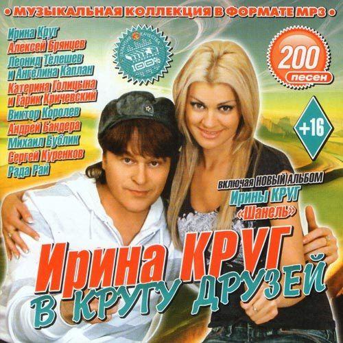 Главная   Русский шансон - блатняк - видео - скачать mp3