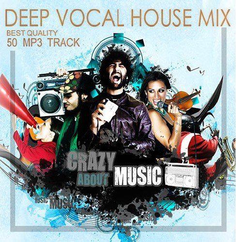 VA - Grazy About Vocal Mix (2013) MP3
