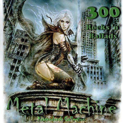 Metal Machine: 300 Rocks n Ballads (2014)