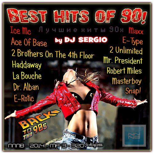 Best Hits of 90! (2014)