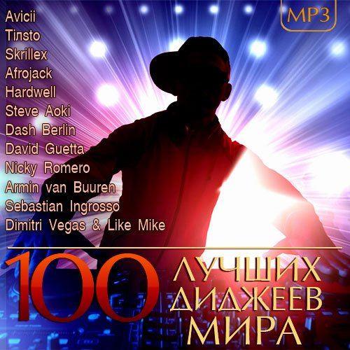 100 Лучших Диджеев Мира (2014)