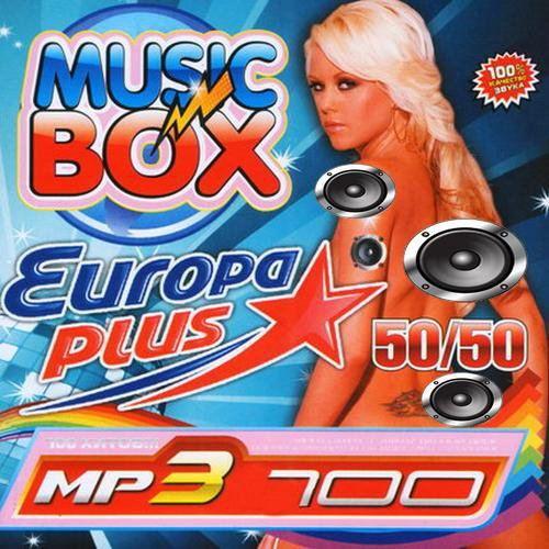 Music Box От Европы Плюс 50/50 (2014)