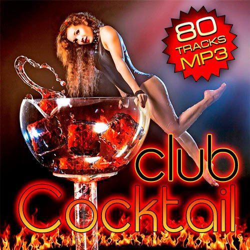 Club Cocktail (2014)