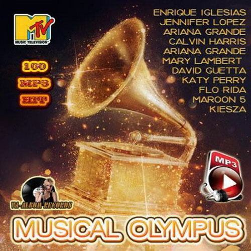 Musical Olimpus (2014)
