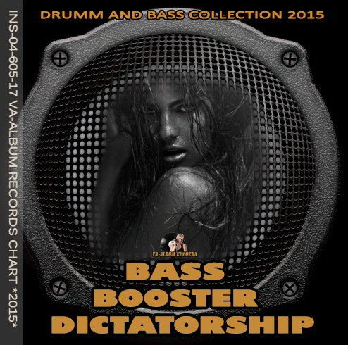 Bass Booster Dictatorship (2015)