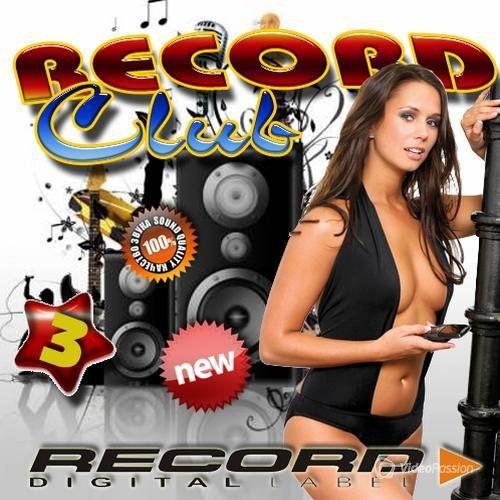 Radio Record club №3 (2015)