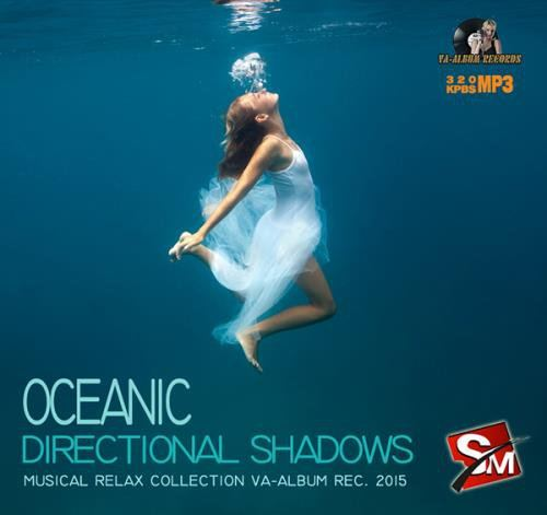 Oceanic Directional Shadows (2015)