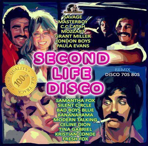 Second Life Disco (2015)
