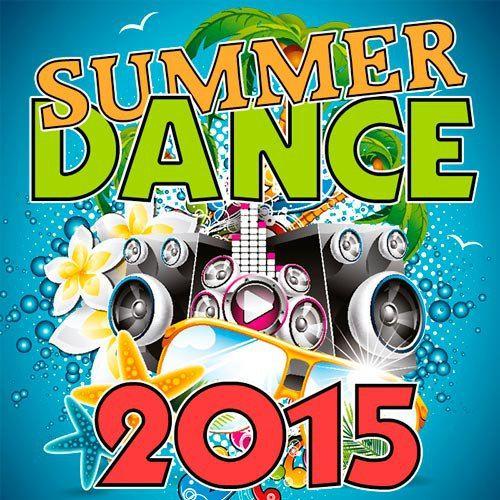 Summer Dance 2015 (2015)