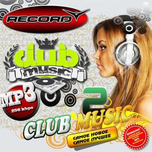 Club music №2 (2015)