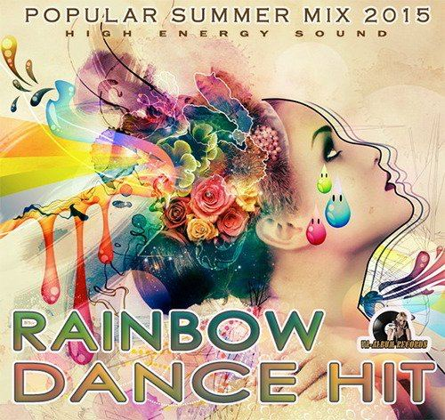 Rainbow Dance Hit (2015)