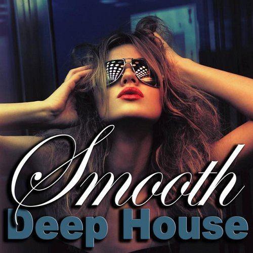 Brazilian Lounge Project Smooth Deep House (2015)