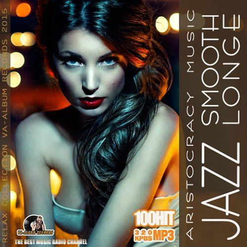Smoot Longe Jazz (2015)