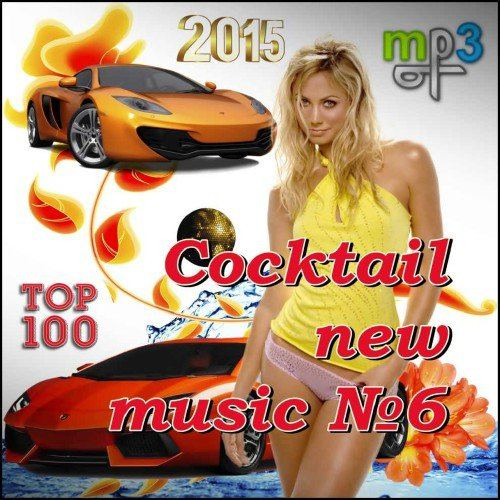 Cocktail new music №6 (2015)