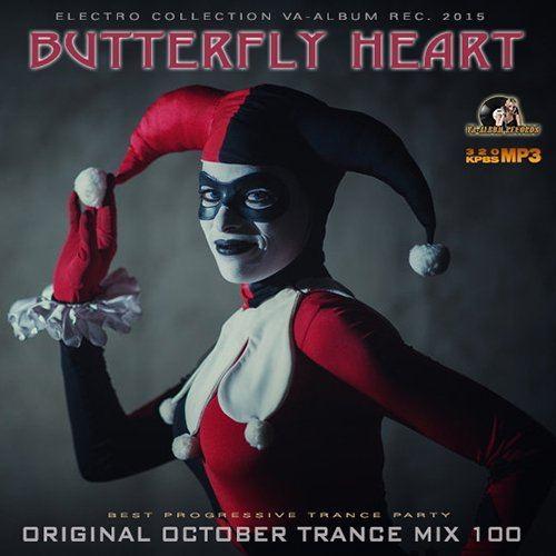Butterfly Heart (2015)