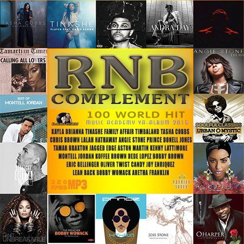 RnB Complement (2015)