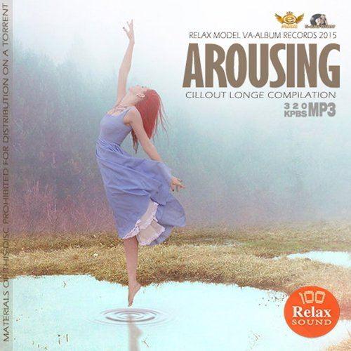Arousing (2015)