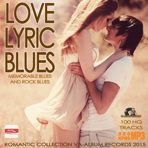 Love Lyric Blues (2015)