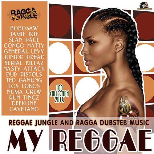 My Reggae (2015)