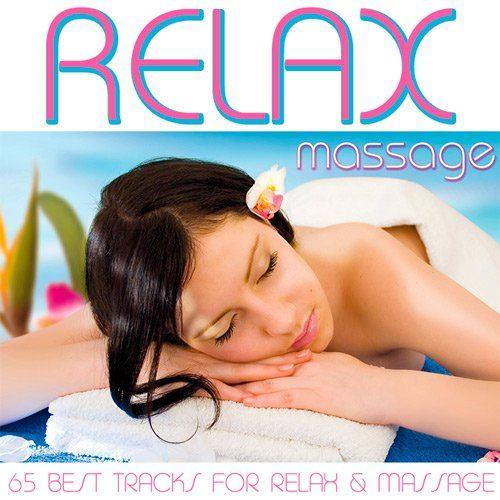 Relax Massage (2015)