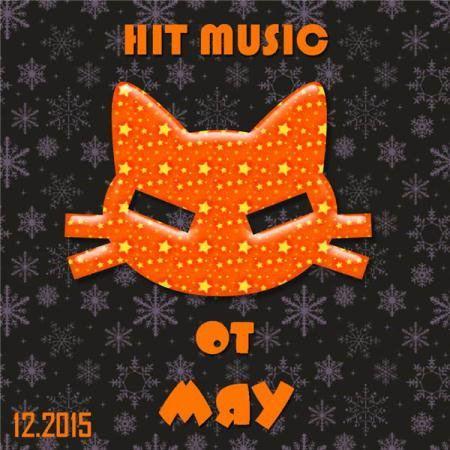 Hit Music от Мяу (декабрь 2015) (2015)