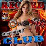 Record Club (2015)