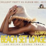 Beach Longe Party (2015)