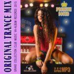 Original Trance Mix (2015)