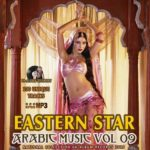 Eastern Star: Arabic Music vol 09 (2015)