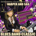 Harper And Sax: Blues Band Classic (2015)