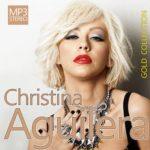 Christina Aguilera — Gold Collection (2015)
