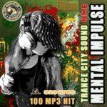 Mental Impulse: Sound Trance City (2015)
