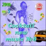 Cocktail new music №8 (2015)
