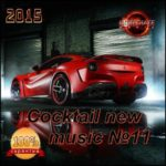 Cocktail new music №11 (2015)
