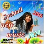 Cocktail new music №20 (2016)