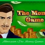 Автомат «The Money Game» в казино Вулкан 24 онлайн