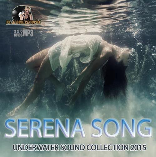 Serena Song (2015)