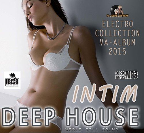 Intim Deep House (2015)