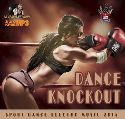 Dance Kockout (2015)