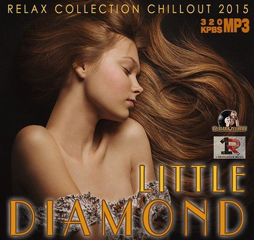 Little Diamond (2015)