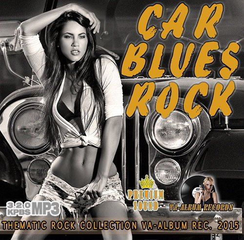 Car Blues Rock (2015)