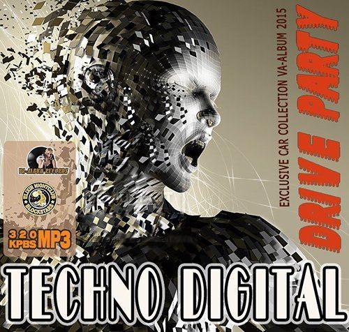 Techno Digital Drive Party (2015)
