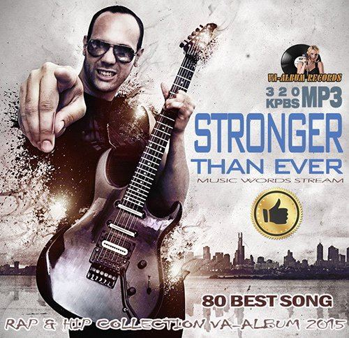 Stronger Than Ever (2015)