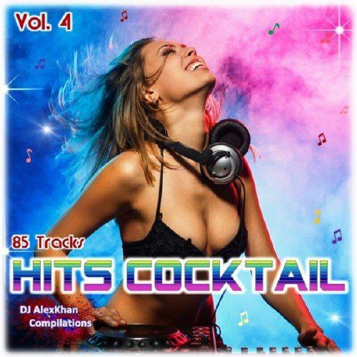 Hits Cocktail Vol.4 (2015)