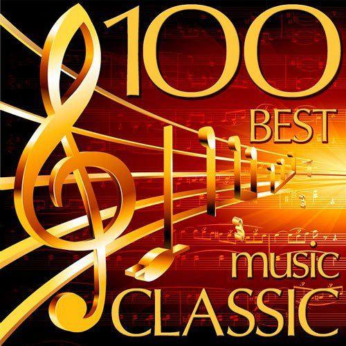100 Best Classic Music (2015)