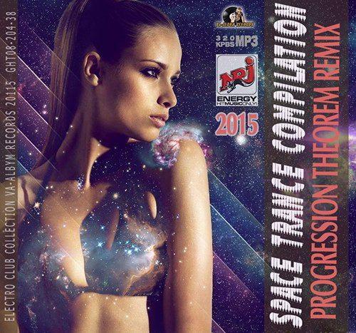 Progression Theorem Remix (2015)