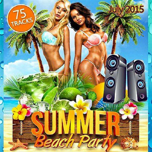 Summer Beach Party [July] (2015)