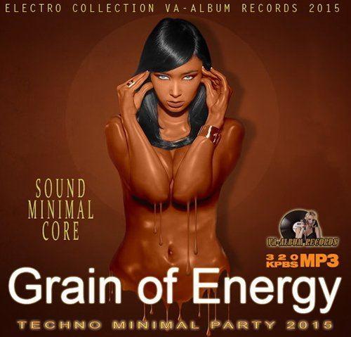 Grain Of Energy (2015)